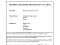 Fire-Protection-Certificate